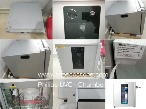 Philips uvc chmber uvcc100